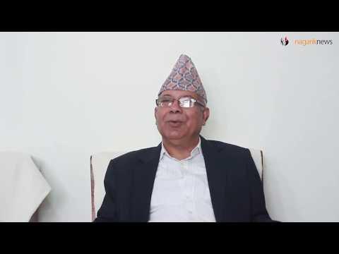 (Madhav Kumar Nepal - Duration: 18 seconds.)