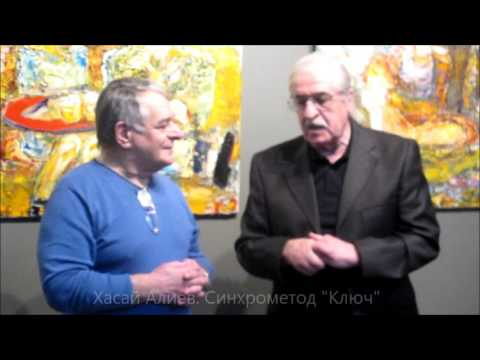 Муртуз Магомедов на Выставке картин Хасая Алиева