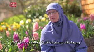 Guided through the Qur an 2, 14  Asma, The Netherlands