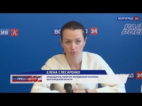 Летняя оздоровительная кампания 2017. Выпуск от 12.05.2017