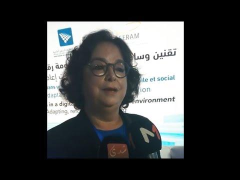 Latifa Akharbach interview Chada FM régulation des médias à l'ère du numérique
