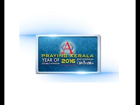 LIVE FASTING PRAYER - Praying Kerala, Praying India (11/February/2016)  DAY-1