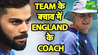 England Coach Defends India After Lord's Defeat | Sports Tak