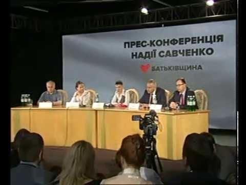 Прес-конференція Савченко: онлайн-трансляція