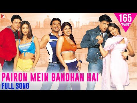 Pairon Mein Bandhan Hai | Full Song | Mohabbatein | Shah Rukh Khan | Jatin-Lalit | Anand Bakshi