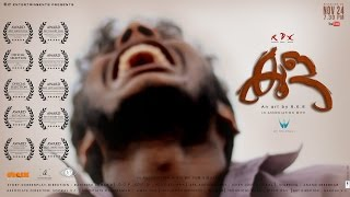 KOOJA International Award Winning Malayalam Short Film