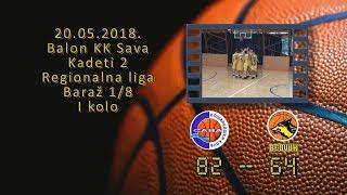 kk sava2 kk beovuk2 82 64 (kadeti 2, 20 05 2018 ) košarkaški klub sava