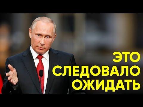 Россия готовит сюрприз Прибалтике и Польше - DomaVideo.Ru