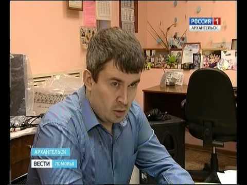 Репортаж ГТРК