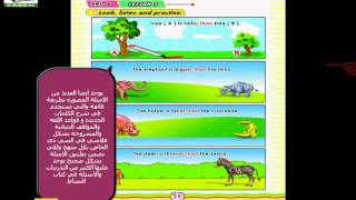 English Courses For Primary Education مناهج لتعليم اللغة الانجليزية للمرحلة الابتدائية