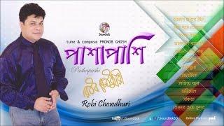 Robi Chowdhury  Pashapashi
