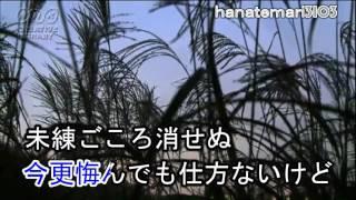 Download Lagu 木村好夫♪~氷 雨 ナレーション(芥川隆行)27-399 Mp3