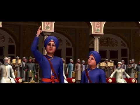 Religious song tribute to sacrifices of chote sahibzade(son's of Guru Gobind singh ji)