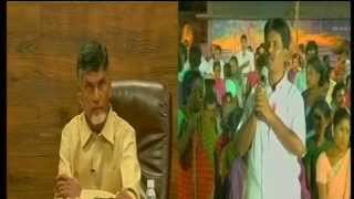 AP CM Virtual Interaction With People Affected By HUD HUD Cyclone