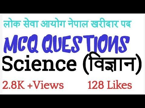 (Kharidar science Part 1 // loksewa aayog preparation science - Duration: 10 minutes.)