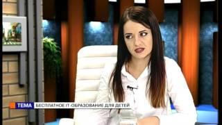 Интервью организаторов IT2School на канале МедиаИнформ
