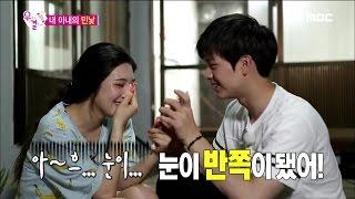 Video [We got Married4] 우리 결혼했어요 - Sung Jae♡Joy, make public 'No makeup face'! 20150822 MP3, 3GP, MP4, WEBM, AVI, FLV Februari 2019
