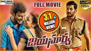 Video Jayasurya Latest Telugu Full Length Movie || Vishal, Kajal Aggarwal || Shalimarcinema MP3, 3GP, MP4, WEBM, AVI, FLV Maret 2019