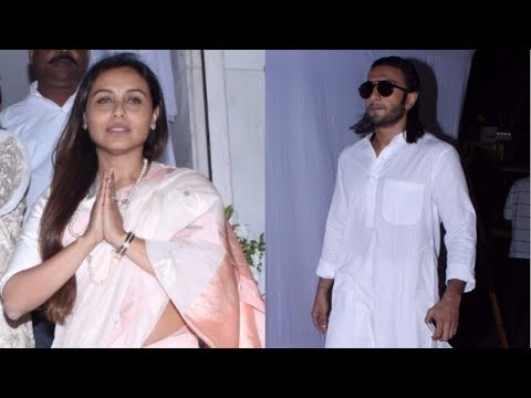 Ranveer Singh At Prayer Meeting Of Ram Mukherjee | Rani Mukerji's DAD |