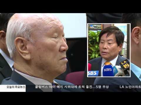 아시안 비하' 폭스뉴스 사과촉구 10.11.16 KBS America News