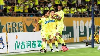 2021明治安田生命J2リーグ第30節 愛媛FC戦