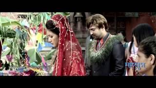 Nepali Film Mahasus Promo