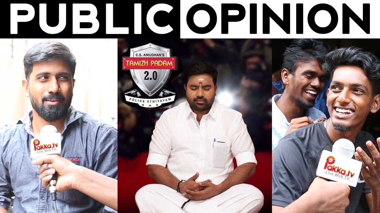 Tamizh Padam 2 Movie Public Opinion | Tamizh Padam 2 Movie Public Review | Shiva, Disha Pandey, Sathish