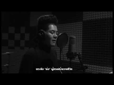 thaihealth บทที่ 5