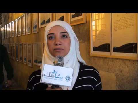 كلمة الأستاذة سارة العزب منظمة معرض طه حسين
