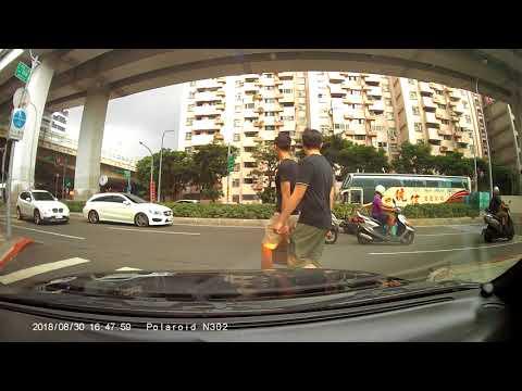 台北市 八德路二段 事故