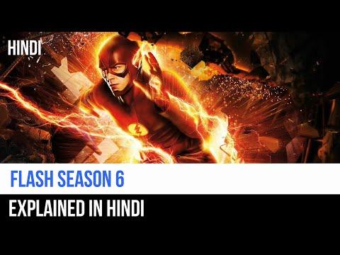 Flash Season 6 Recap In Hindi | Captain Blue Pirate |