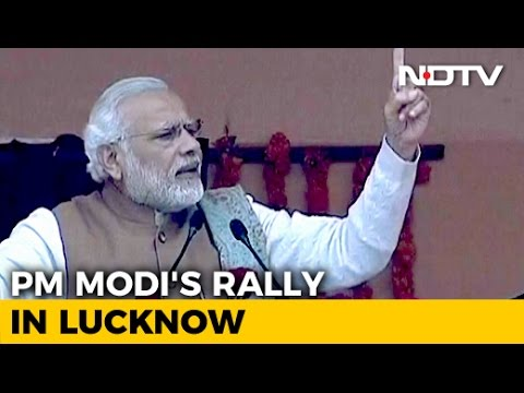 Video PM Modi's Speech at BJP Rally in Lucknow download in MP3, 3GP, MP4, WEBM, AVI, FLV January 2017