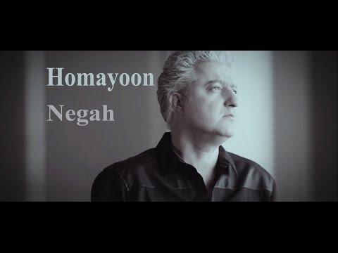 Homayoon - Negah (видео)