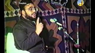 07 Tarbiat e Aulad - Maulana Sadiq Hasan - 1989