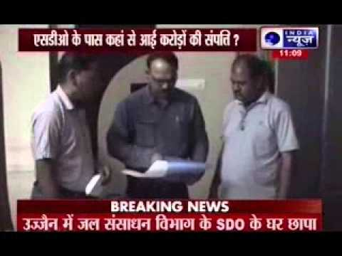 Raid at Ujjain water resources official s residence reveals assets worth crores 01 November 2014 12 PM