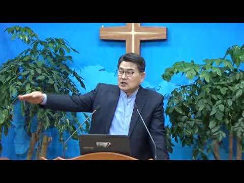 새 하늘과새 땅[2강] 요한계시록21장12-27절. 주일오후예배