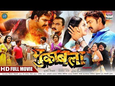 Download Full Bhojpuri Film Muqabala Free and Watch Online
