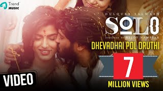 Video Dhevadhai Pol Oruthi - Video Song | Solo - #WorldOfShekhar | Dulquer Salmaan, Sai Dhanshika MP3, 3GP, MP4, WEBM, AVI, FLV April 2018