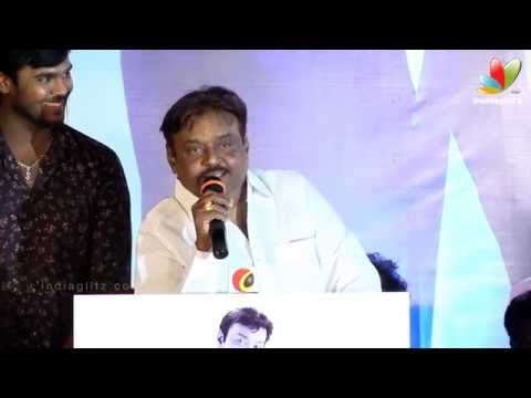 Sweet memories of myself and my wife - Vijaykanth reveals during Sagaaptham audio launch