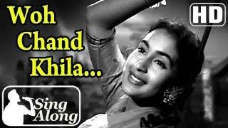 Woh Chand Khila (HD) - Lata Mangeshkar Old Hindi Karaoke Song - Anari - Raj Kapoor - Nutan - Mukesh