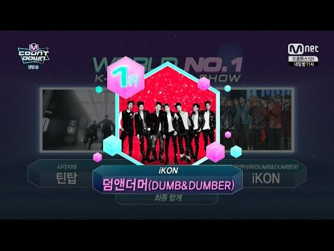 iKON - '덤앤더머(DUMB&DUMBER)' 0128 M COUNTDOWN : NO.1 OF THE WEEK