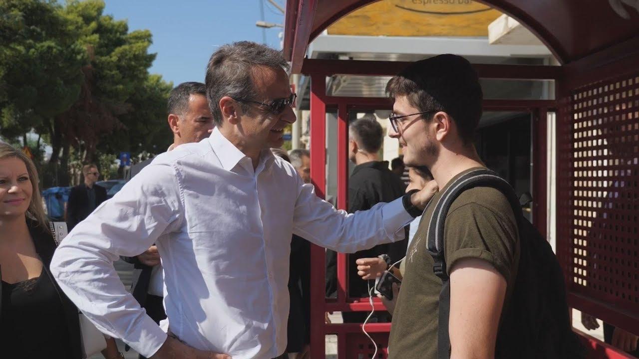 Επίσκεψη του πρωθυπουργού Κυριάκου Μητσοτάκη στην Καλαμάτα