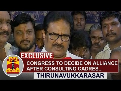 Congress-to-decide-on-alliance-after-consulting-Party-High-Command-Thirunavukkarasar