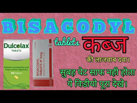 Bisacodyl tablet (Dulcolax Dulcoflex) and suppositories. Use dose & side effects HINDI/URDU