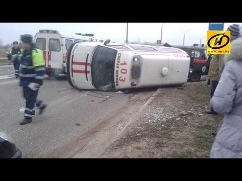 В Жлобине следователи выясняют все обстоятельства дорожной аварии с участием «скорой». Сегодня появились...