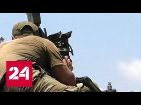 Сирия: ситуация в Идлибе накаляется - Россия 24 - DomaVideo.Ru