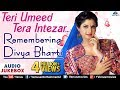 Teri Umeed Tera Intezar - Remembering Divya Bharti : Bollywood Romantic Hits || Audio Jukebox