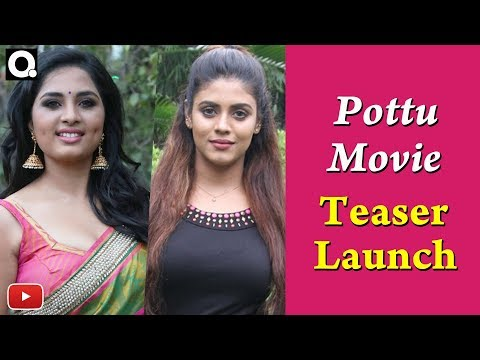 Pottu Movie Teaser Launch | Bharath | Iniya | Namitha | Srushti Dange