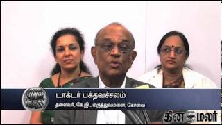 World Herat Day Celebration at Kovai by Dinamalar - Dinamalar Sep 29th 2013 News in Video