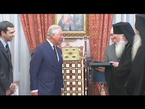 Συνάντηση του πρίγκιπα Καρόλου με τον Αρχιεπίσκοπο Ιερώνυμο